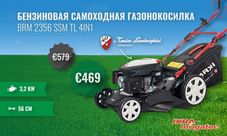 BRM 2356 SSM TL 4in1